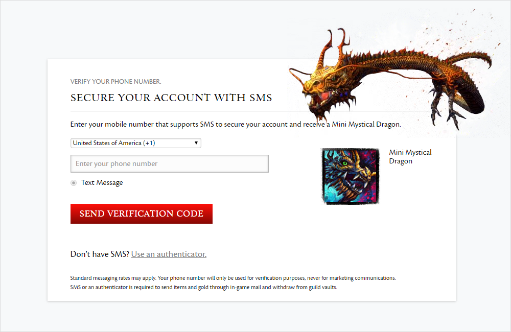 sms_authentication_page.png