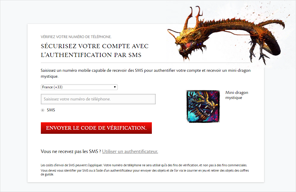 sms_authentication_fr.png